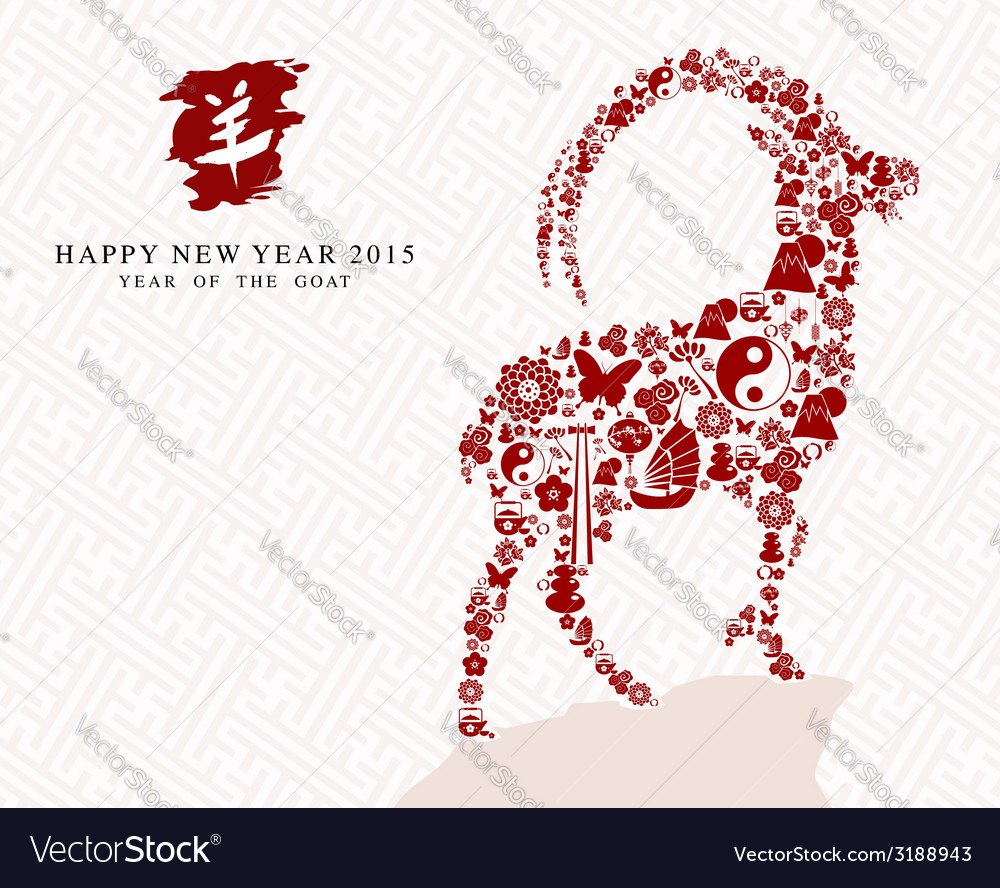 happy chinese new year of the goat 2015 vector image - When Is The Chinese New Year 2015