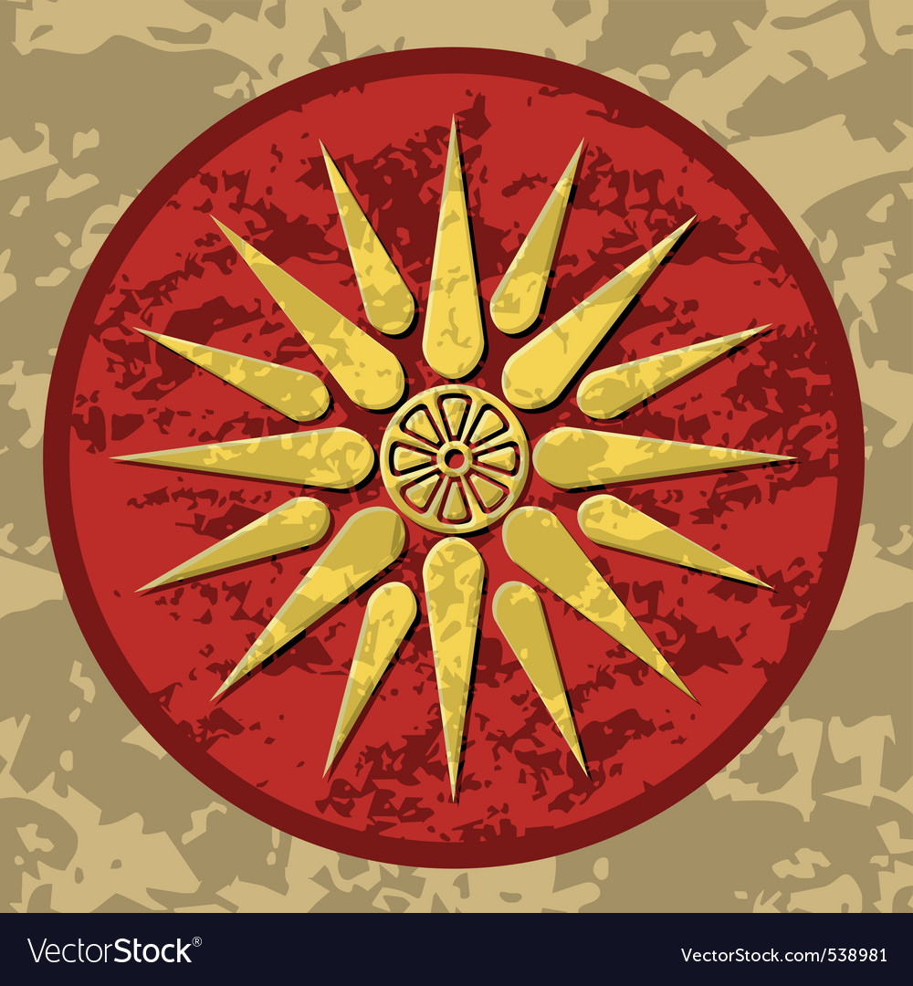 Macedonia symbol vector image
