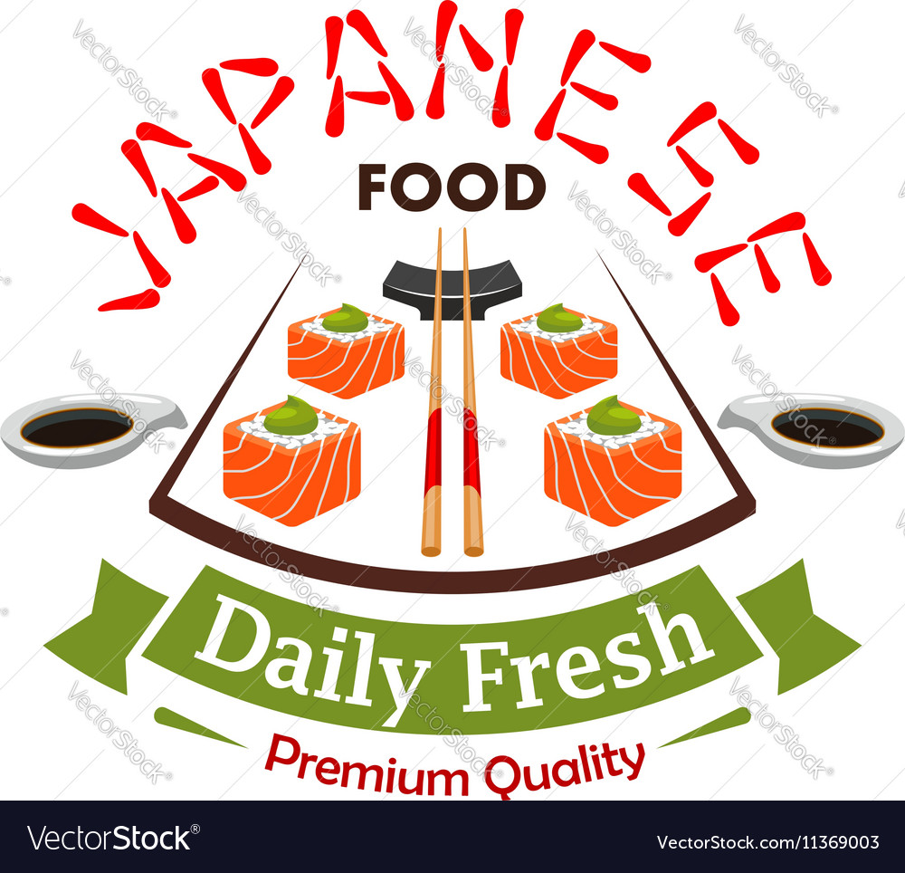 Japanese daily fresh food label emblem vector image