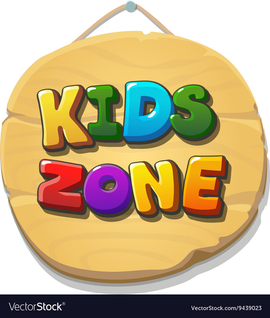 Kids Zone sign or banner Children playground zone vector image