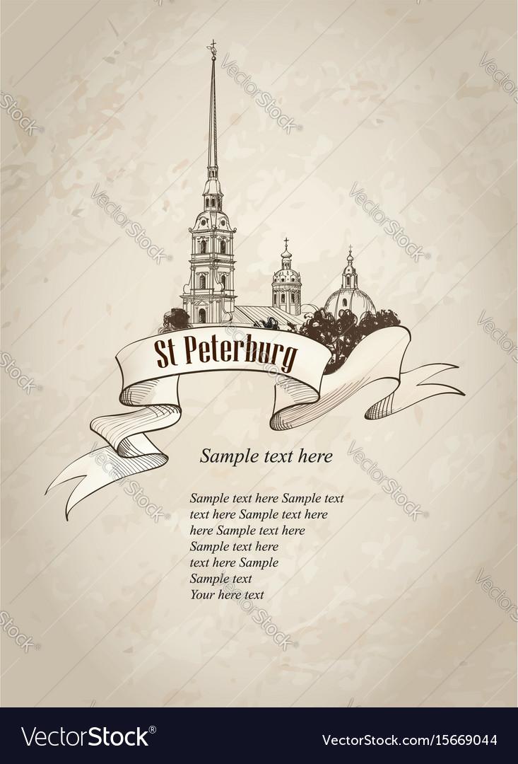 St petersburg landmark russia cityscape vector image