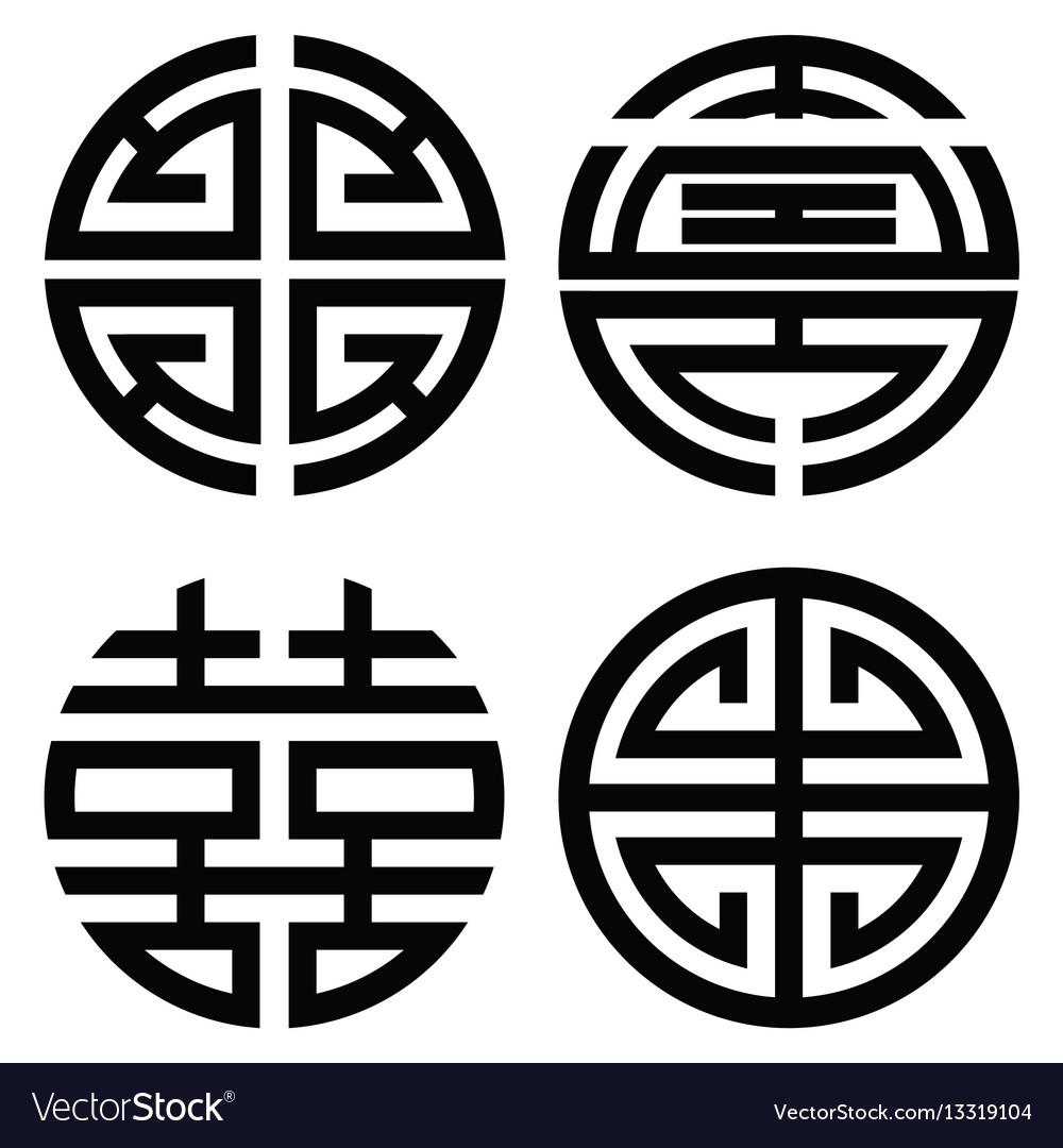 Japanese symbol for longevity choice image symbol and sign ideas traditional oriental korean symmetrical zen symbol traditional oriental korean symmetrical zen symbol vector image buycottarizona buycottarizona