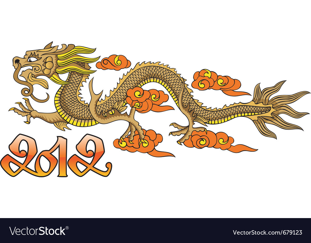 Dragon Symbol Of The Year Royalty Free Vector Image