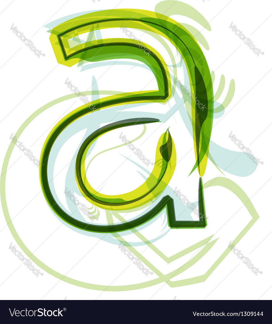 Green letter A vector image
