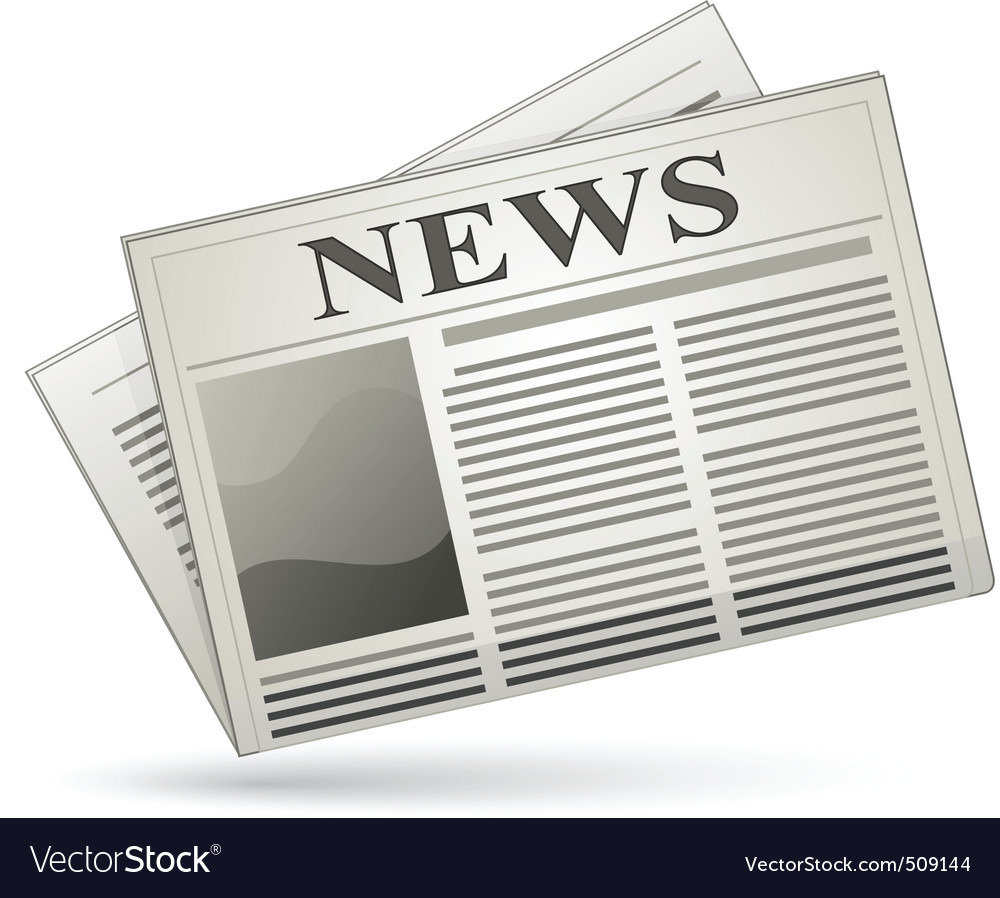 Newspaper icon vector image