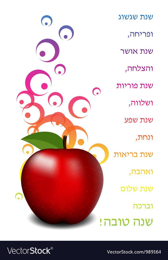 Shana Tova cards - Red Papercut - Seven Species - Pack of 10