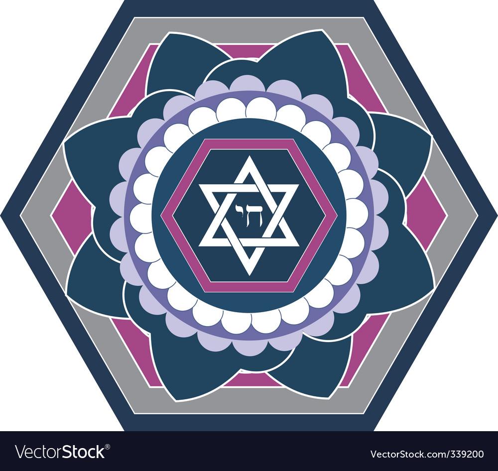 Jewish star design vector illustration vector image