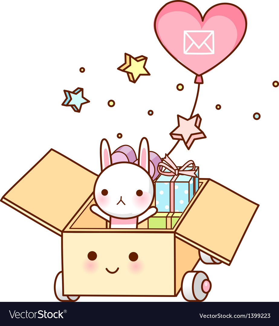 A box is open vector image