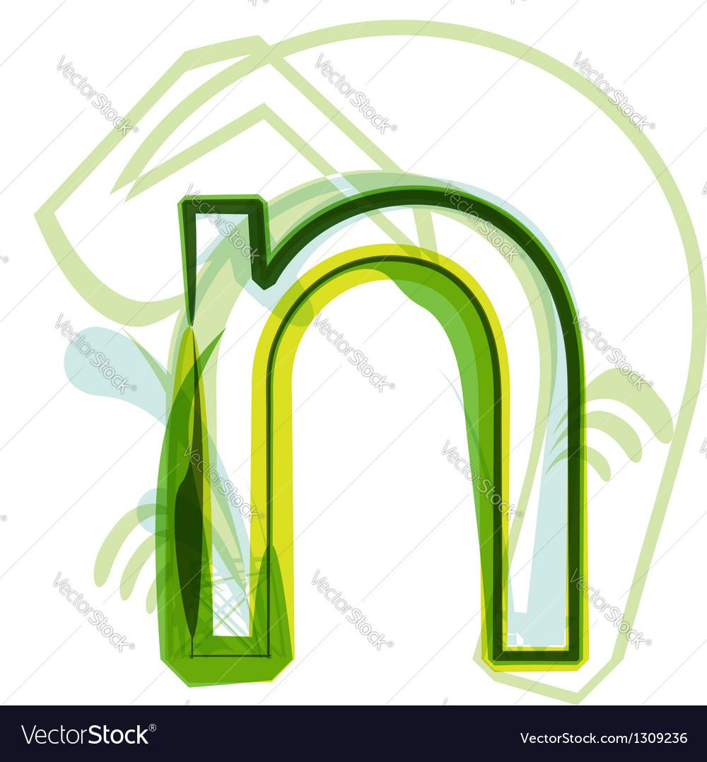 Green letter N vector image