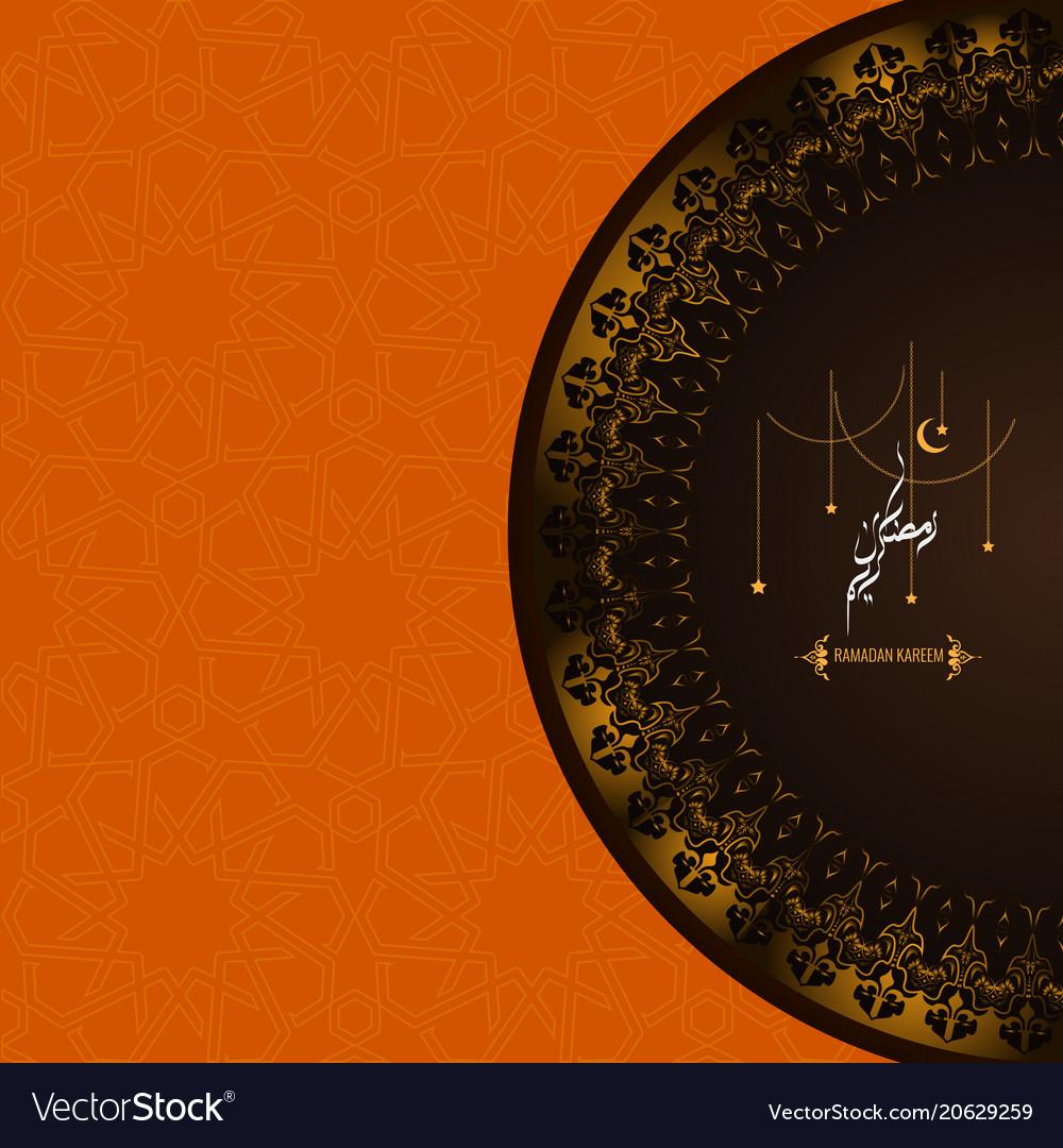 Trendy ramadan karem islamic greeting card vector image kristyandbryce Image collections