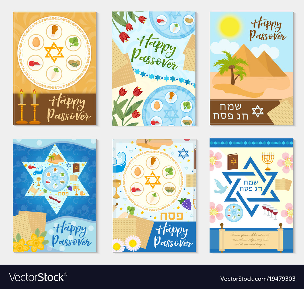 Passover set poster invitation flyer greeting vector image m4hsunfo Image collections