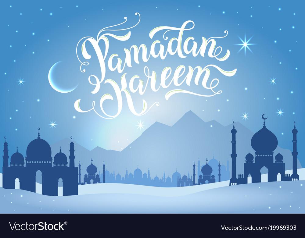 Ramadan kareem with mountains and vector image