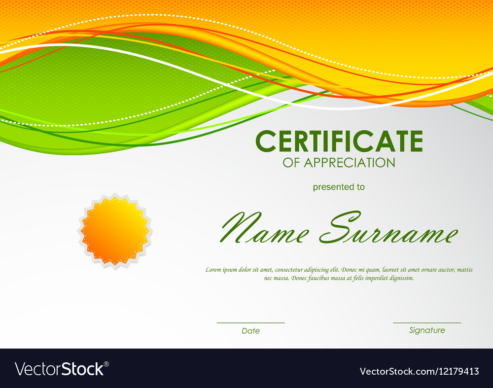 Certificate of appreciation template royalty free vector certificate of appreciation template vector image yadclub Gallery