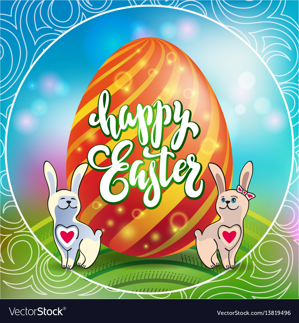 Easter egg and a rabbits on a green lawn with the vector image