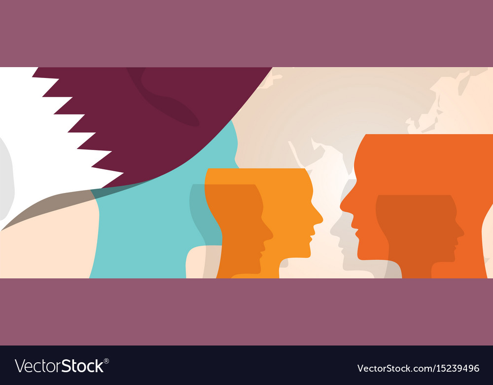 Qatar concept of thinking growing innovation vector image