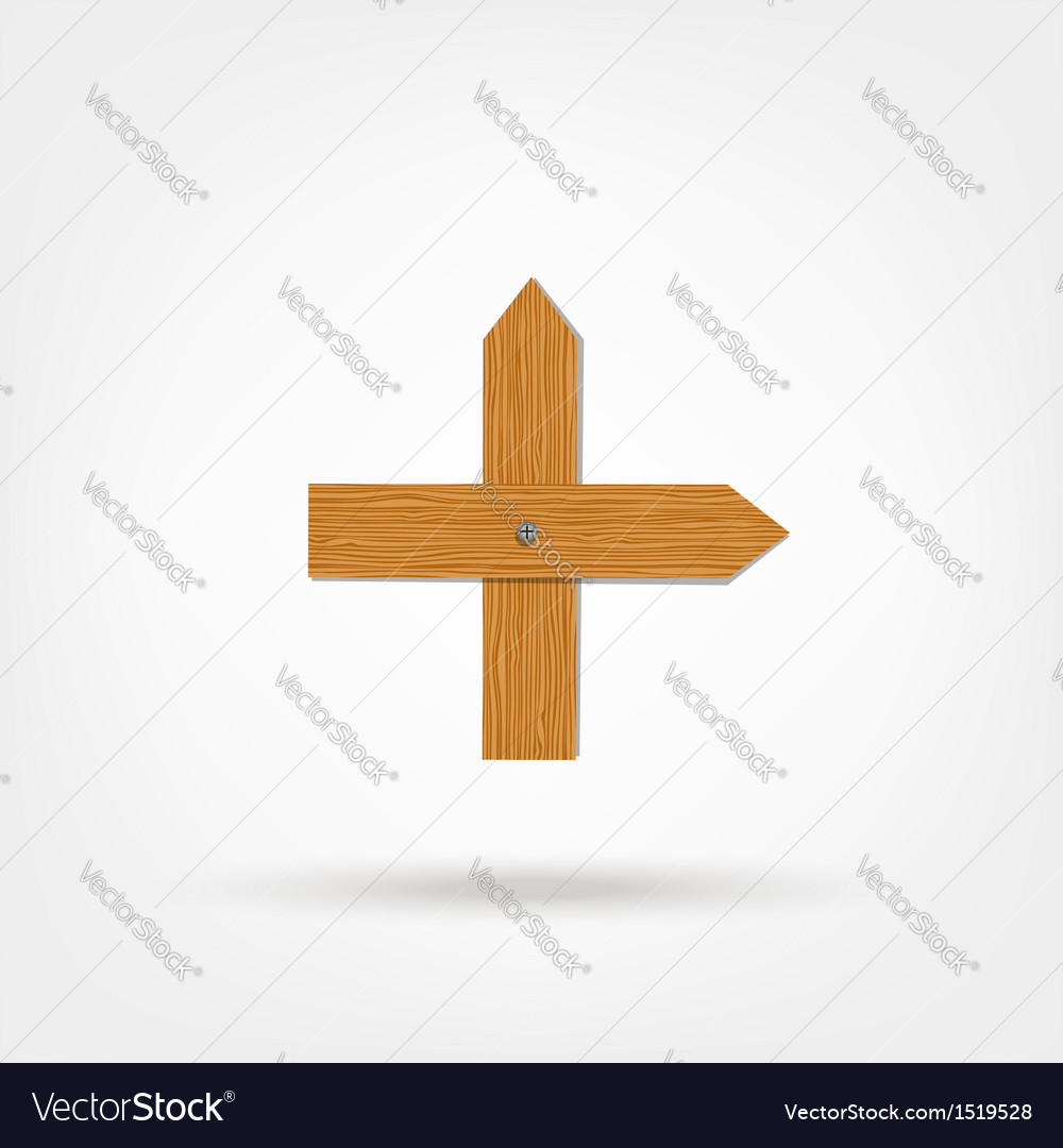 Wooden Boards Cross vector image
