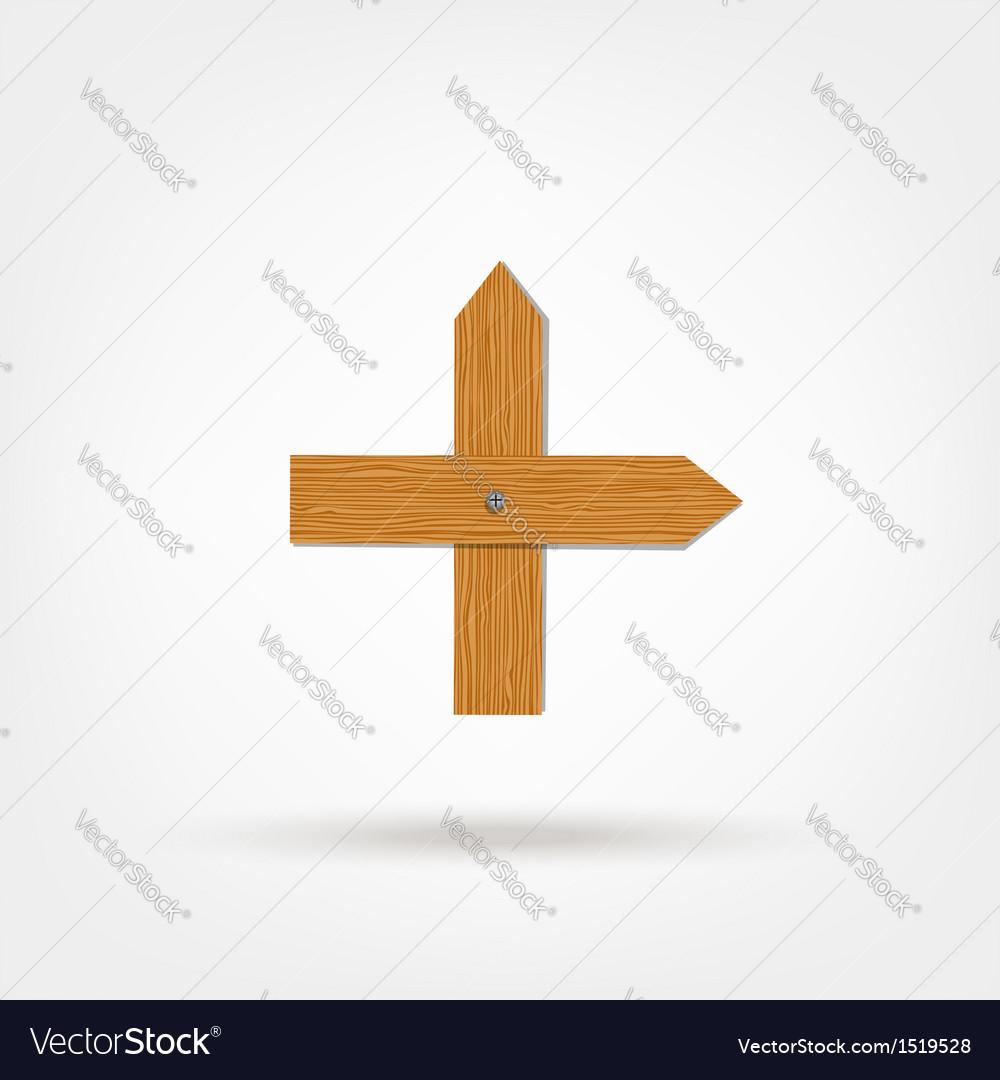 Wooden Boards Cross vector image