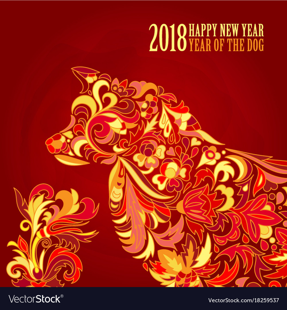 yellow dog for the chinese new year 2018 vector image - Chinese New Year 2018