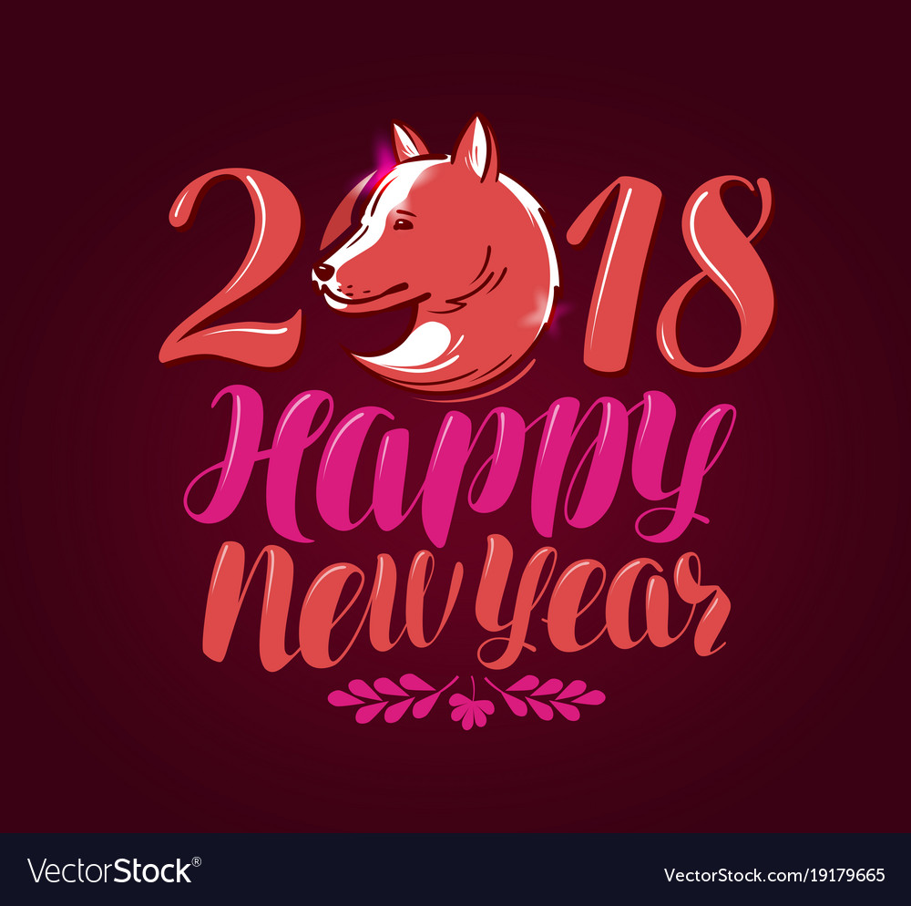 Happy New Year Greeting Card Or Banner 2018 Dog Vector Image