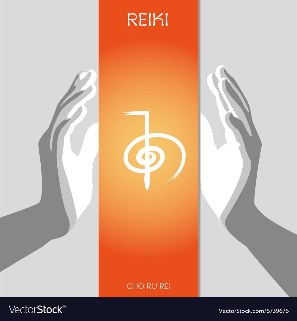 Reiki symbols cho ku rei royalty free vector image reiki symbols cho ku rei vector image biocorpaavc