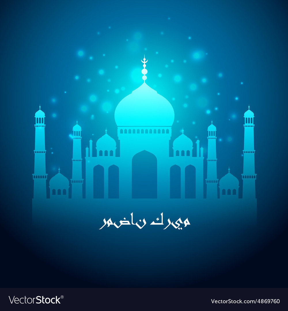 Ramadan greetings background ramadan kareem vector image kristyandbryce Image collections