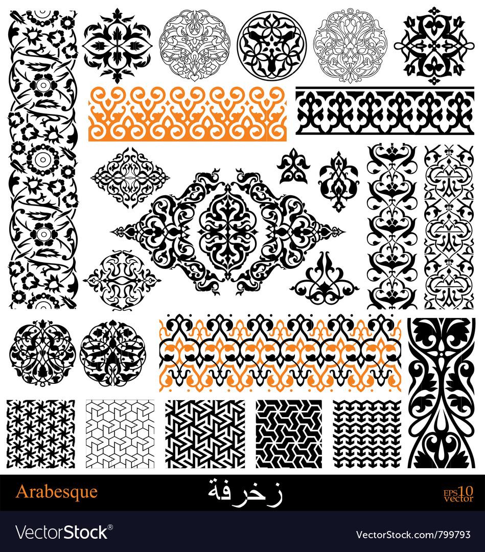 Arab and persian elements vector image