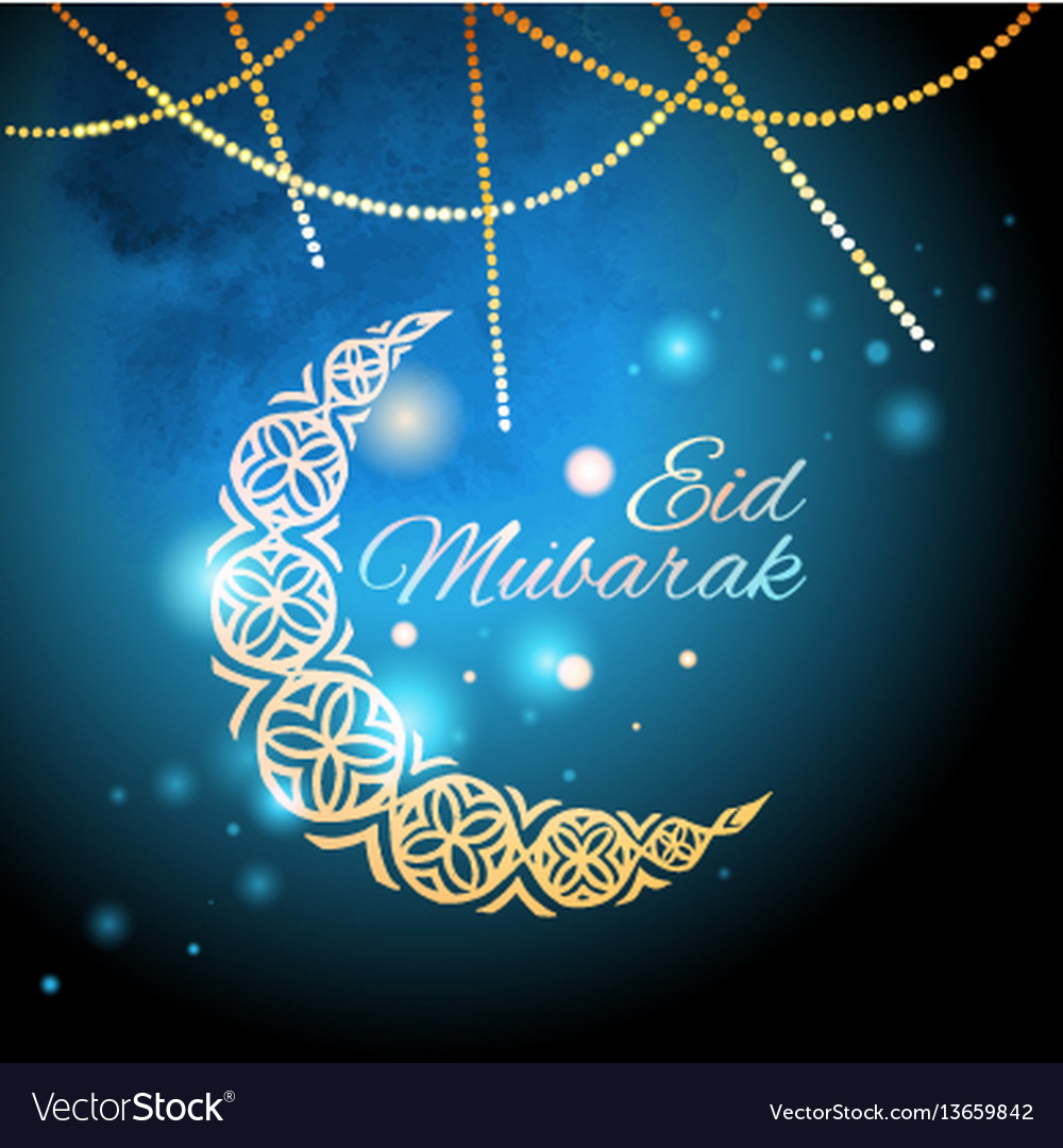 Eid mubarak greeting card template royalty free vector image eid mubarak greeting card template vector image kristyandbryce Image collections