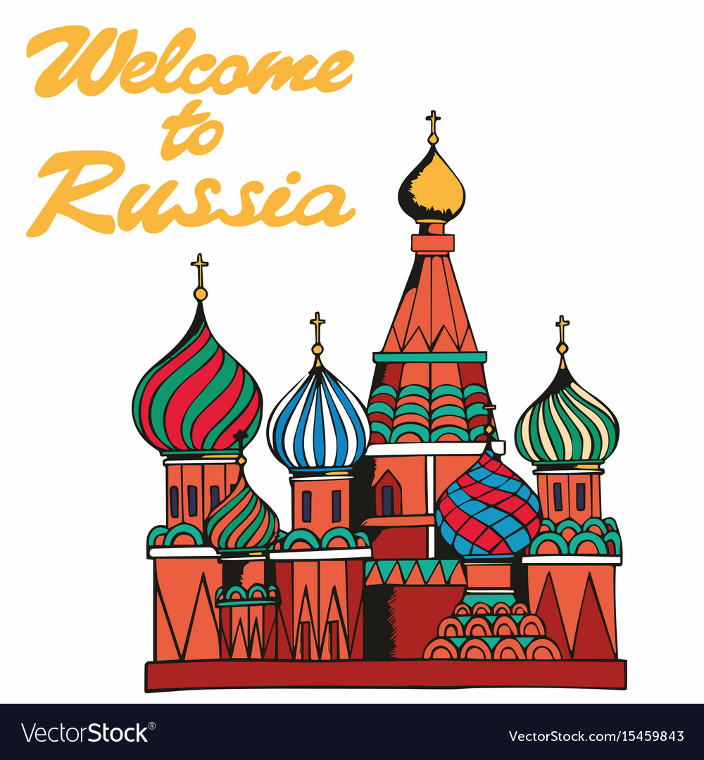 Welcome to russia traditional symbol of russia vector image buycottarizona Gallery
