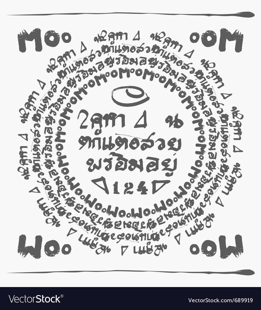 Protective mantra mandola vector image