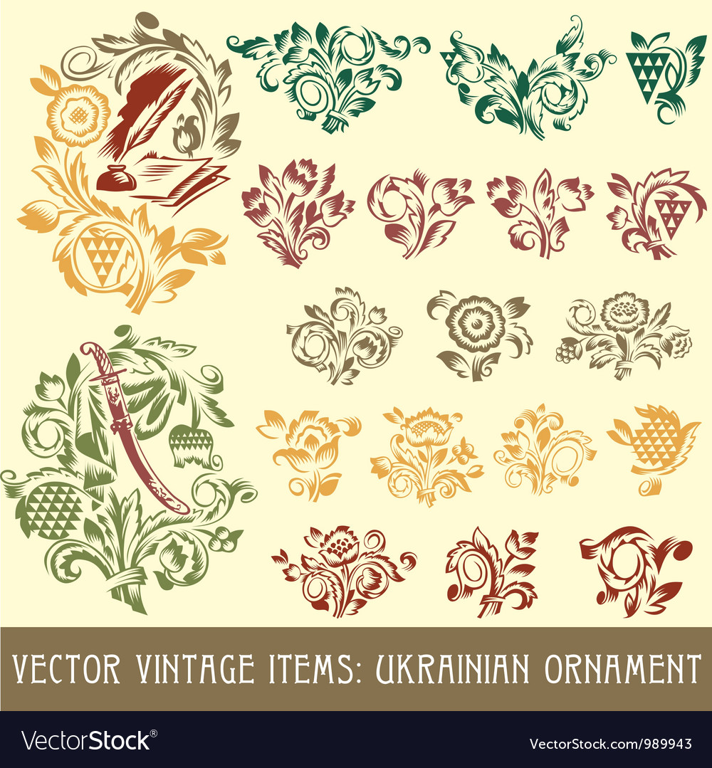 Ukrainian ornament vector image