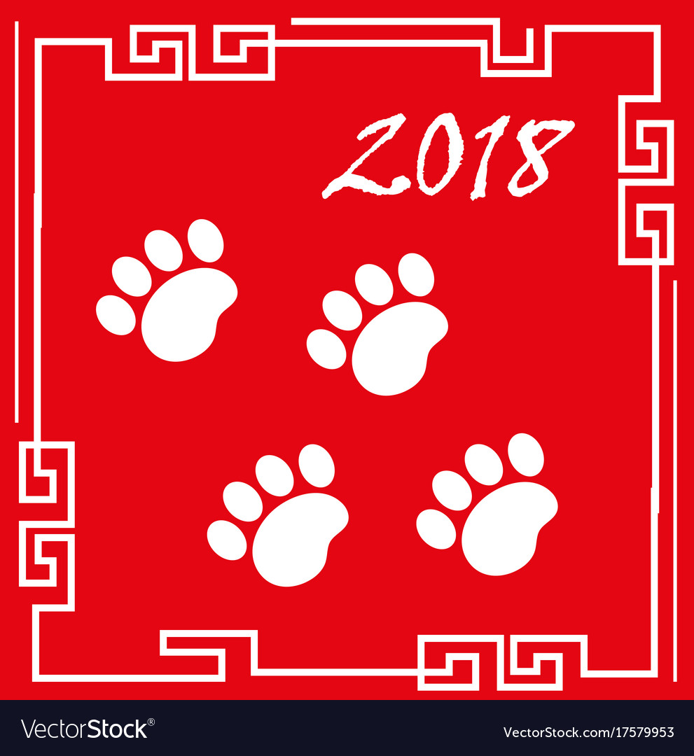 Happy chinese new year 2018 greeting card with vector image kristyandbryce Choice Image