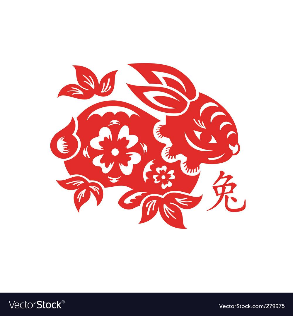 Rabbit lunar symbol vector image