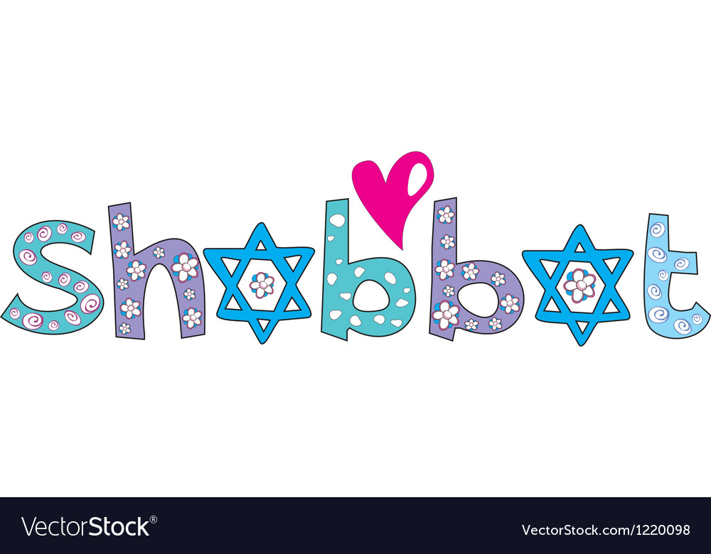 Holiday shabbat design  jewish greeting backgroun vector
