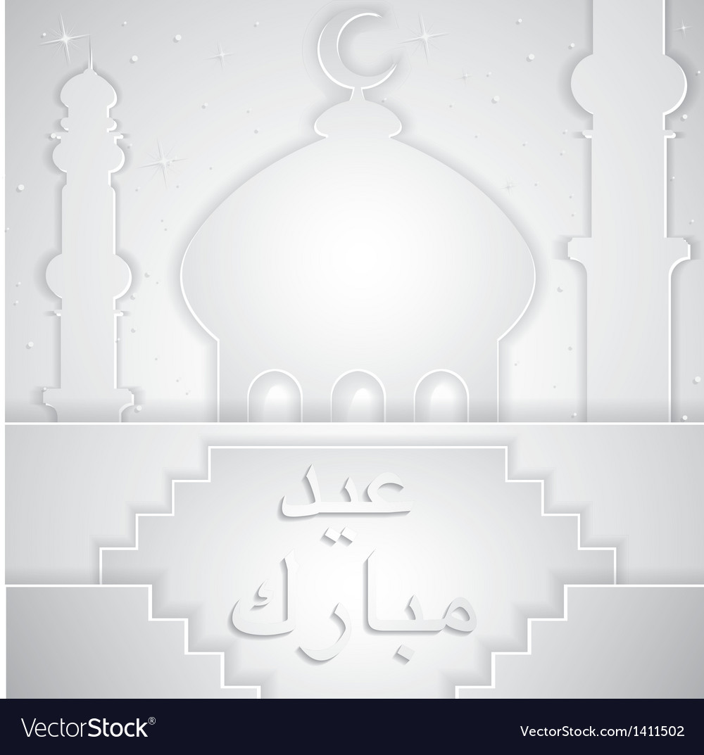 Mosque outline for ramadan vector