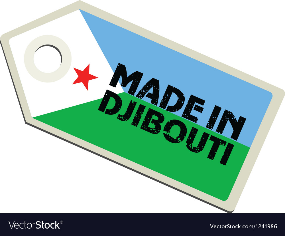 Made in djibouti vector