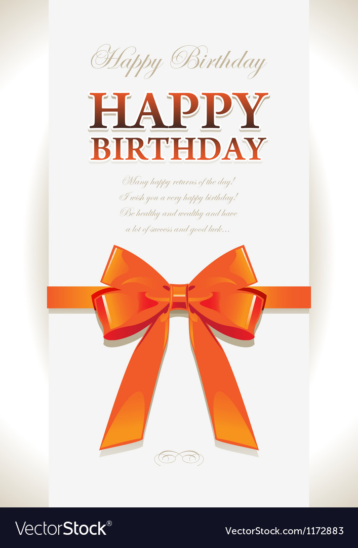 Happy Birthday Elegant Design Vector By Pimonova Image