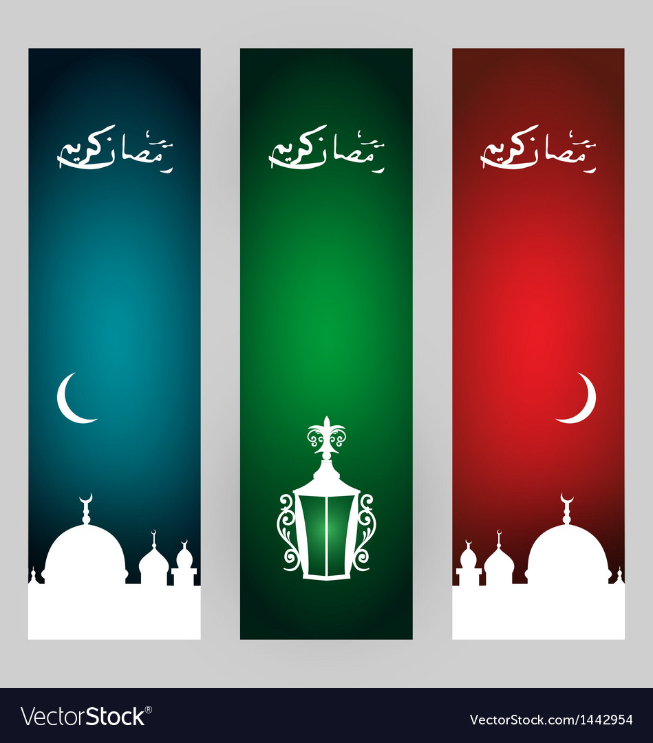 Set banners with symbols for ramadan holiday vector