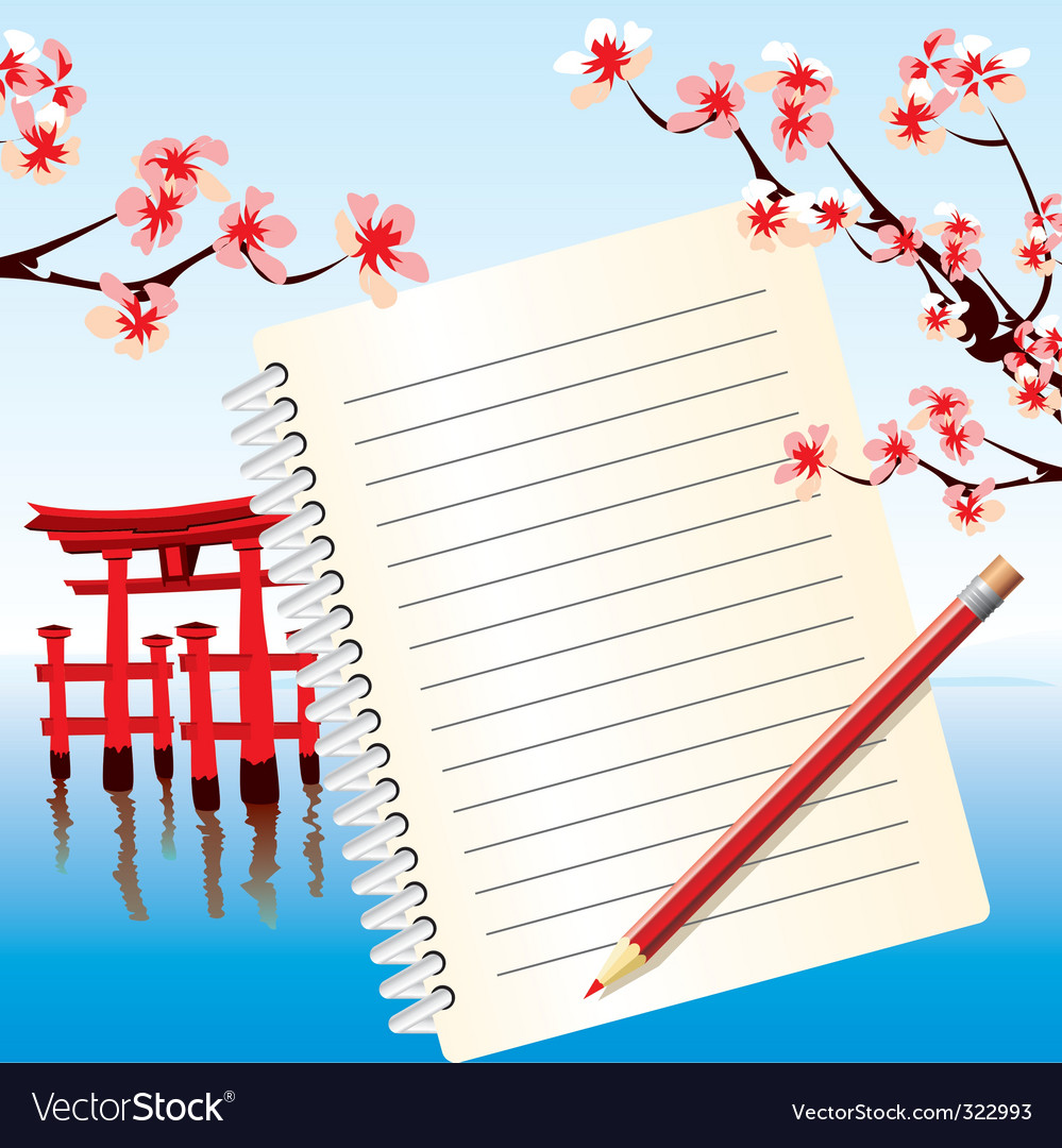 Notebook japan vector