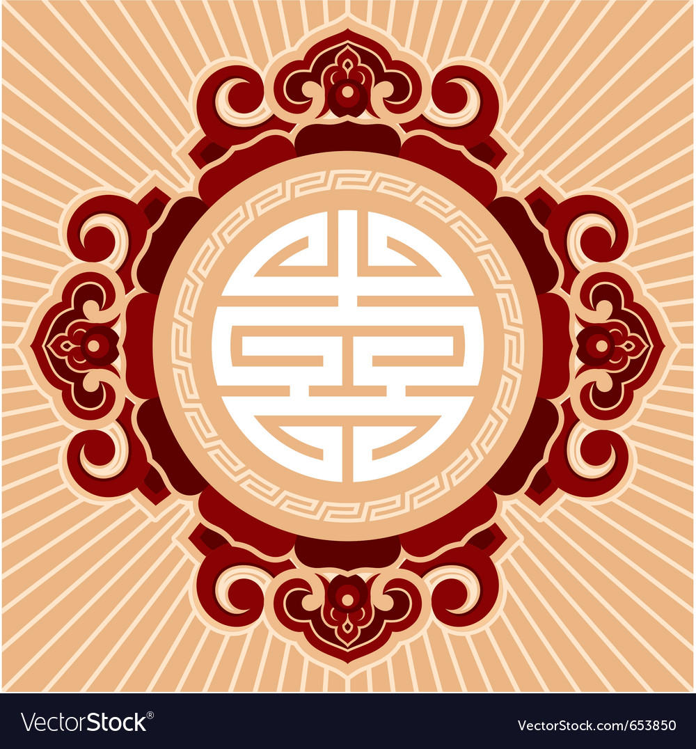 Oriental zen design element vector