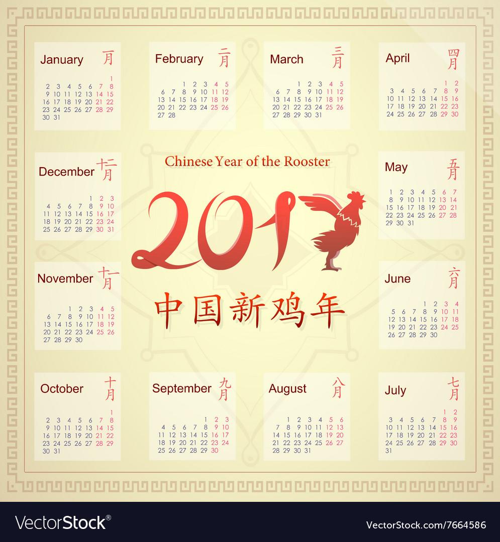 Ethiopian Holiday Calendar 2015 2016 | Calendar Template 2016