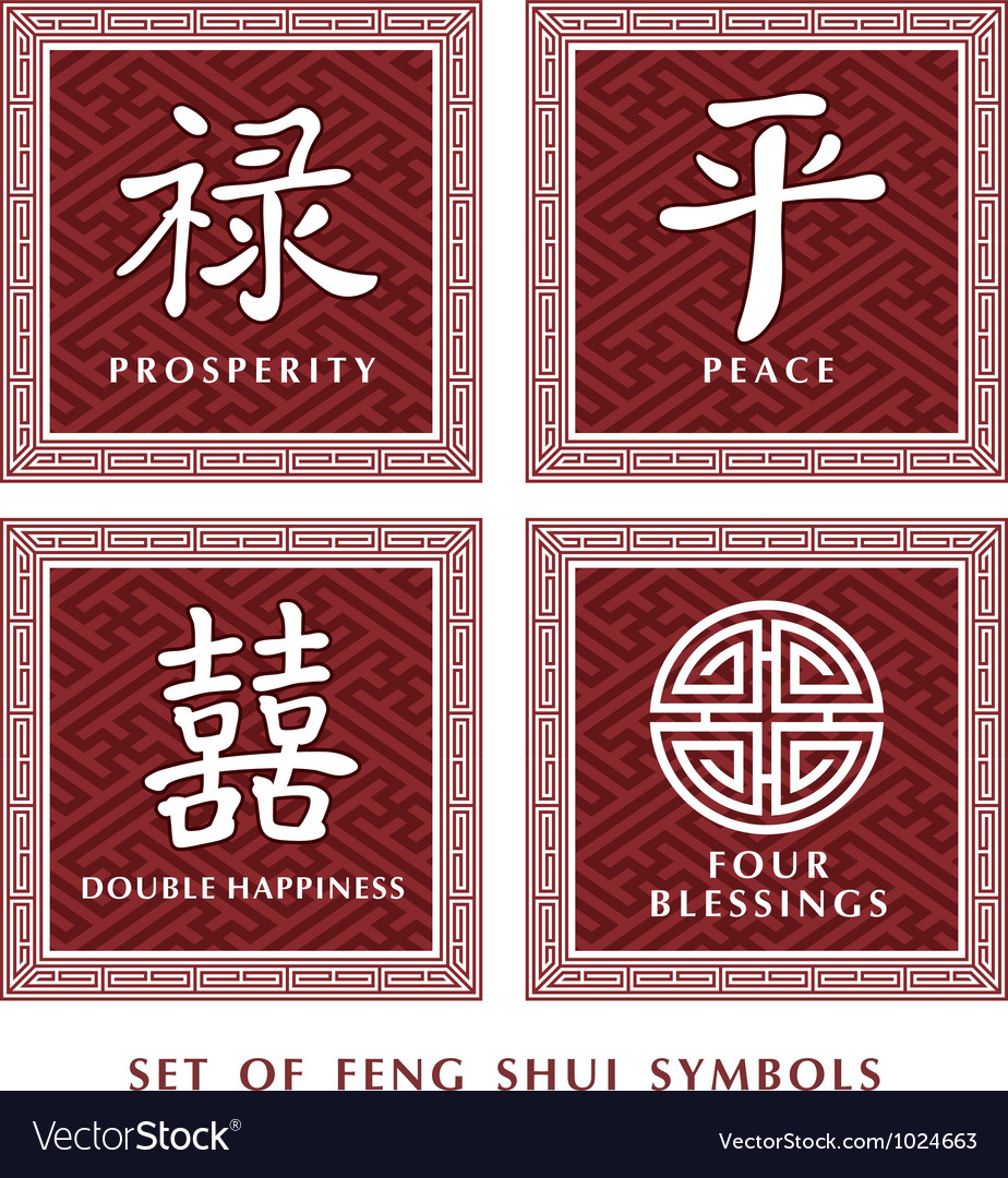 Feng shui set vector
