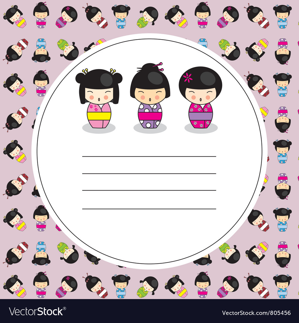 Kokeshi dolls card vector