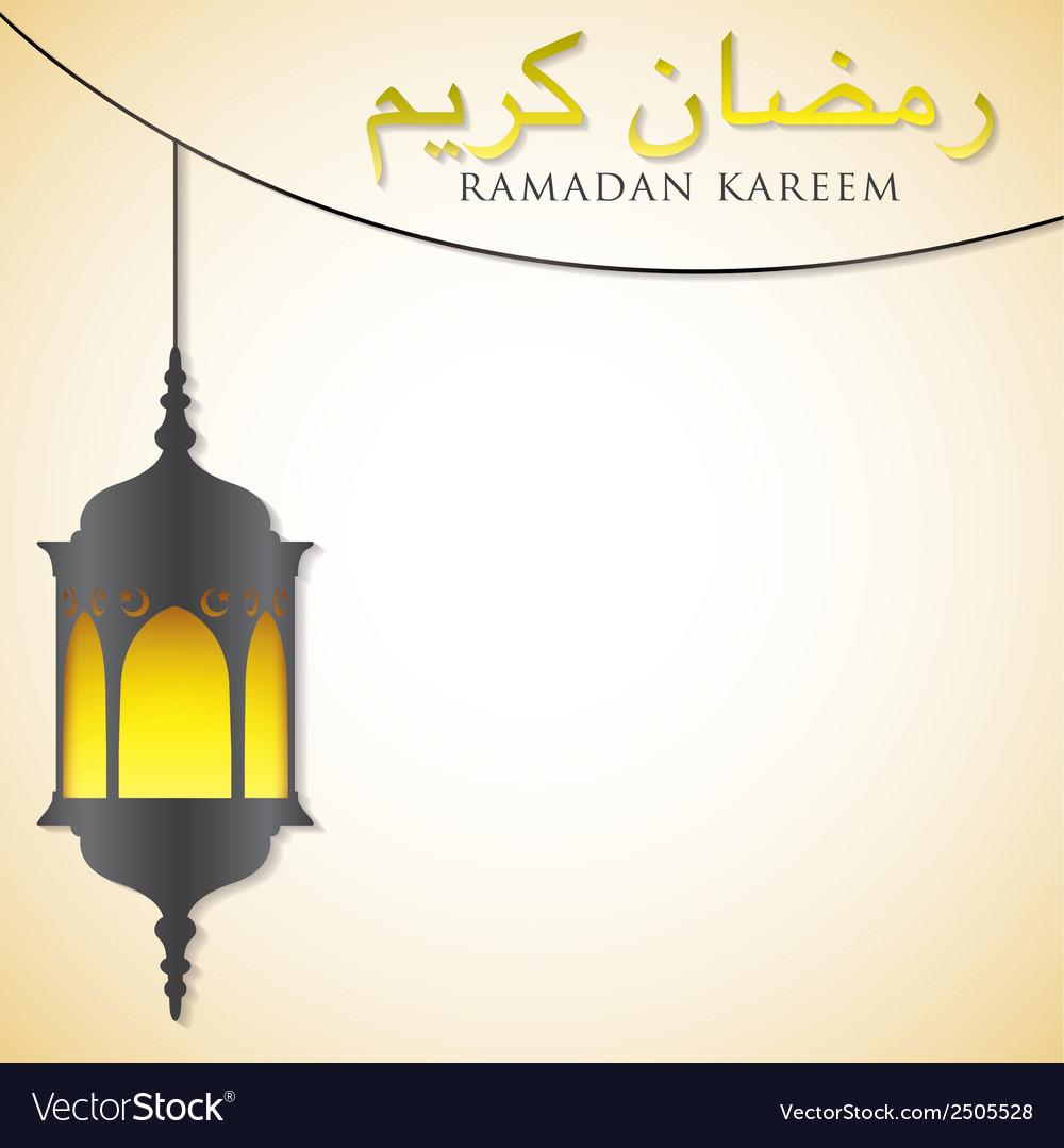 Ramadan background vector by lifeofriley - Image #2505528 ...