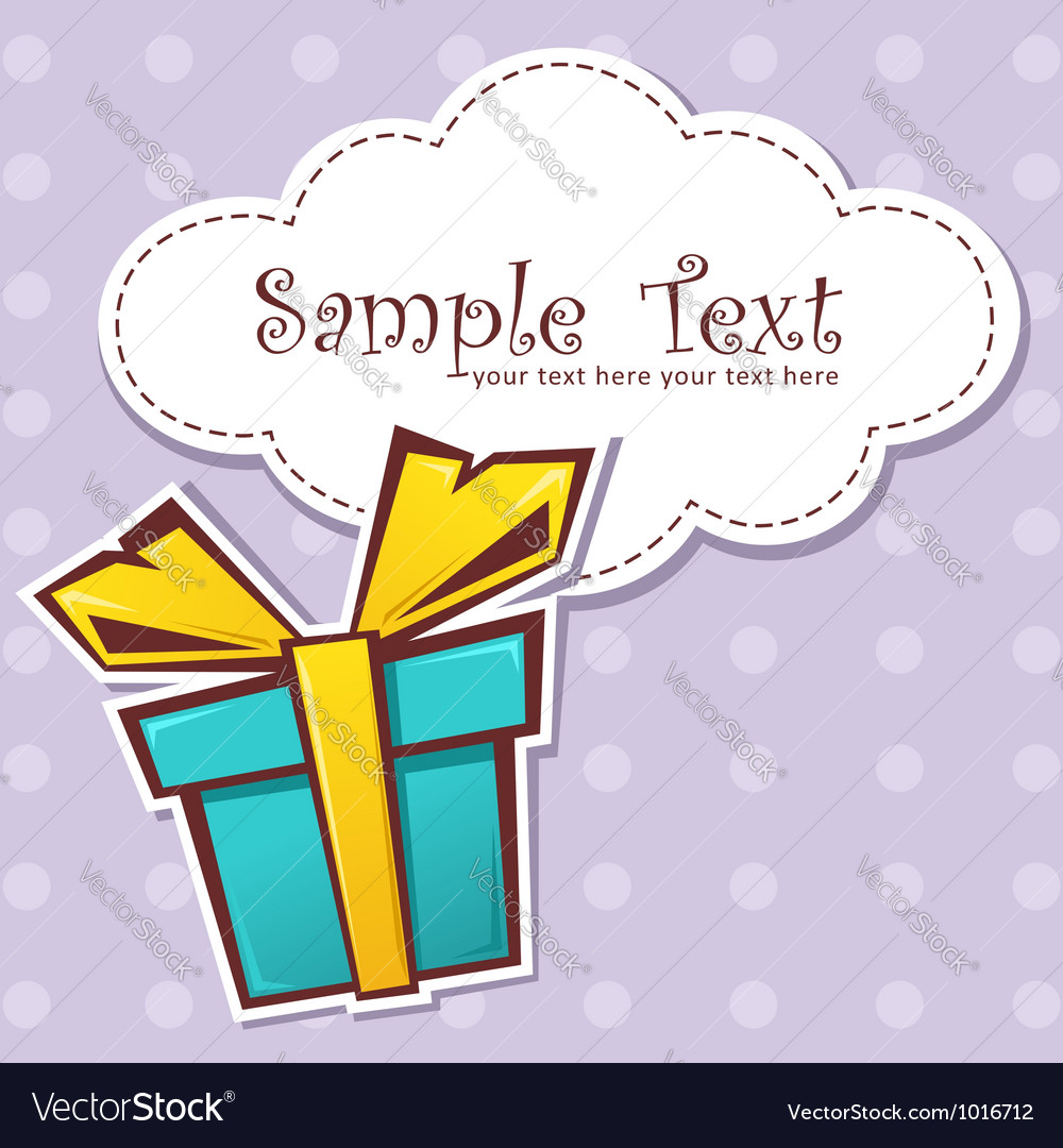 Present gift box with ribbon vector
