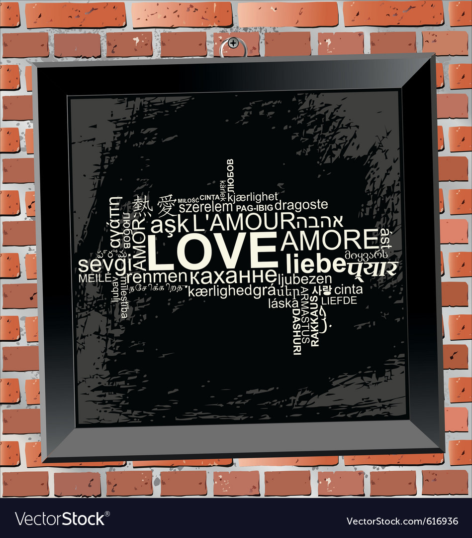 Love frame on wall brick vector