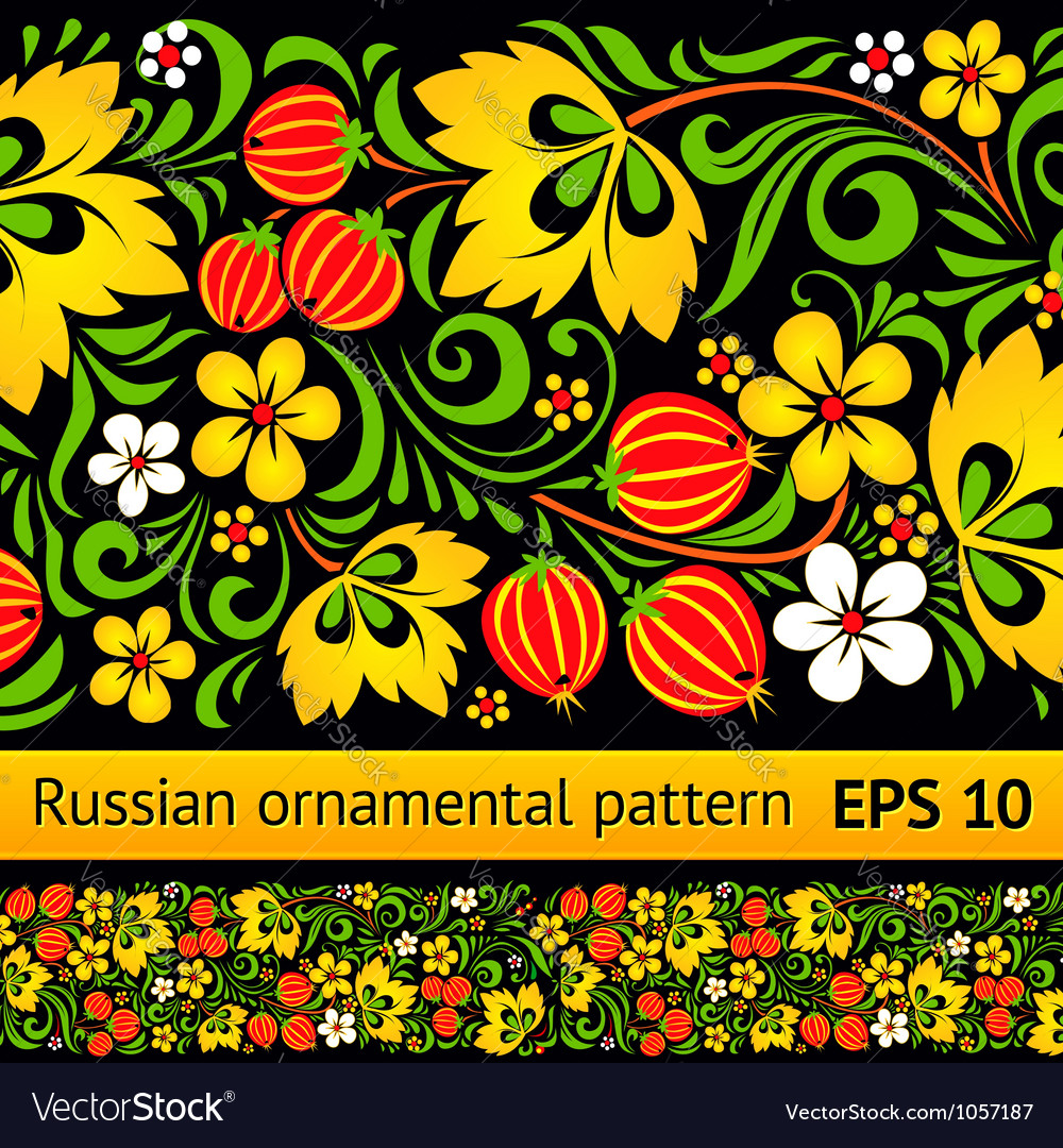 Floral ornamental pattern vector
