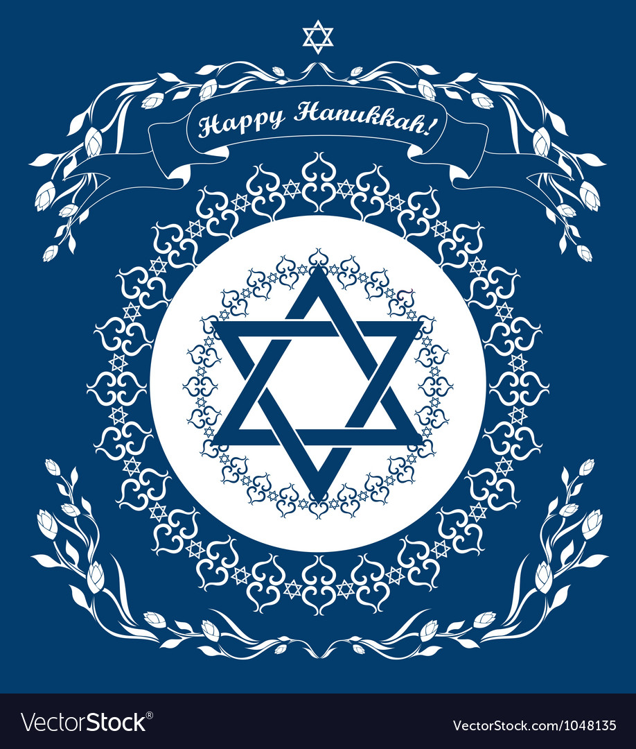 Jewish hanukkah holiday backgrounddavid star vector