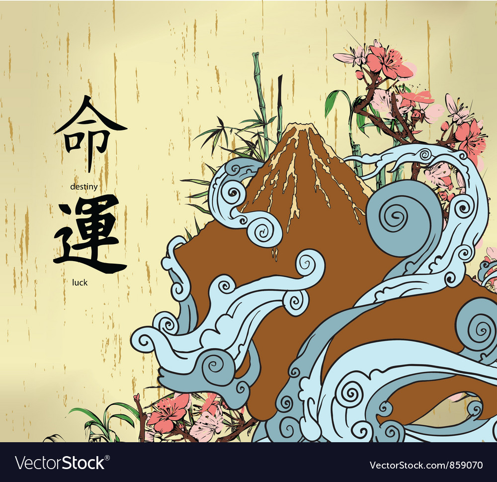 Free japanese background vector