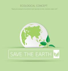 eco sapling on earth vector image vector image