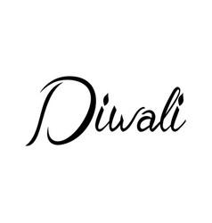 happy diwali festival vector image vector image